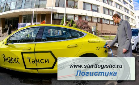 Вызов такси по Wi-Fi