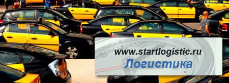 Убер – такси. Отзывы сотрудников об организации