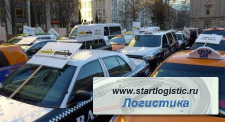 Работа с Убер–такси