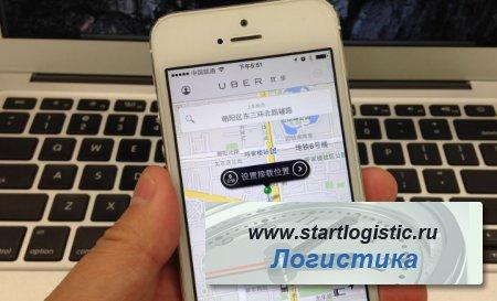 Как пользоваться приложением Убер и как сделать транспортную компанию?