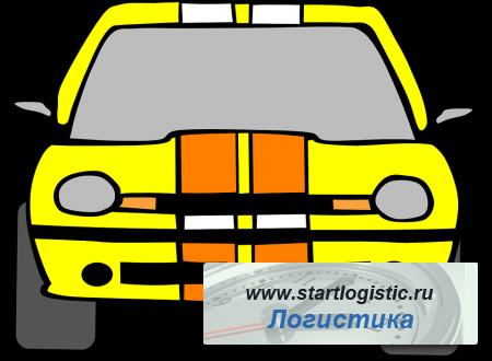 Сбор документов для создания транспортной компании