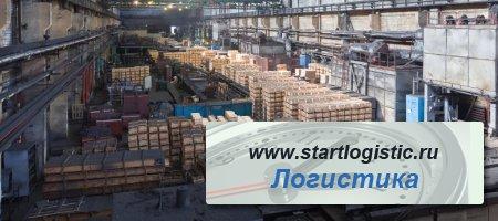 Характеристика и классификация складов промышленных предприятий