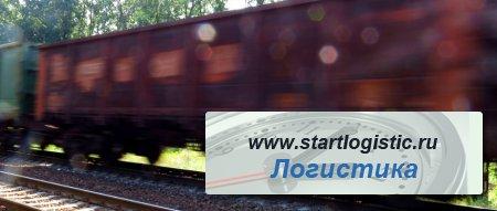 Перевозка грузов и создание клиентской базы