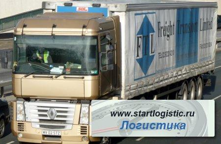 Каким автотранспортом лучше транспортировать груз?