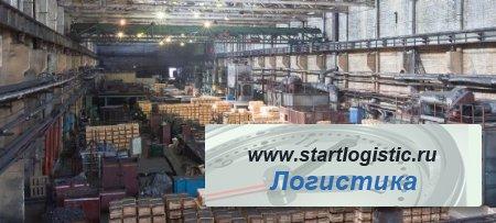Особенности складских операций на складах оптовой торговли