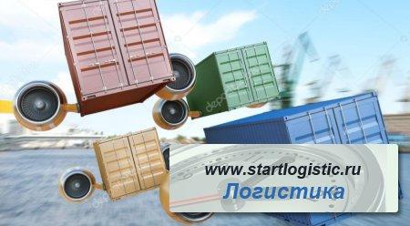 Контейнеры для доставки грузов из Европы