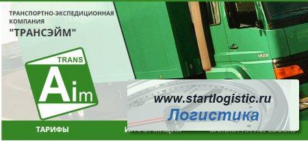 Упаковка для перевозки электроприборов и оргтехники