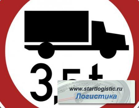 Отправление грузов за границу