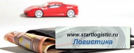 Финансовая выгода аренды автомобиля