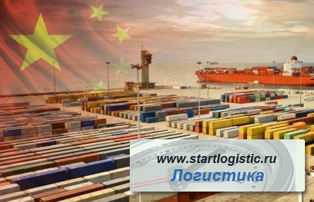 Документы для доставки груза в Китай