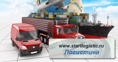 Доставка грузов из Китая - как стать водителем?