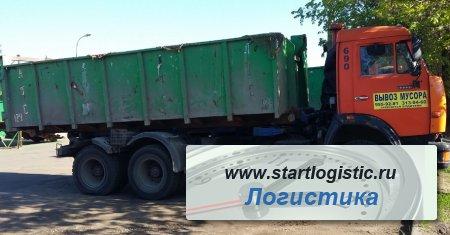 Опасные отходы - вывоз из Украины